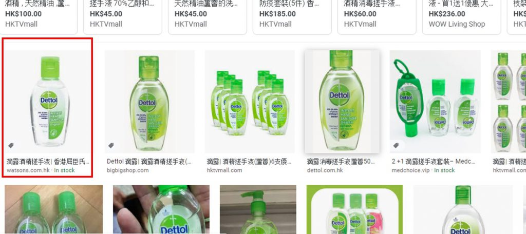 Watsons image search result