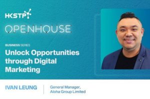 "Webinar Recording: ""Cutting-edge Marketing Tech To Boost Your Business"" by Aloha"